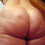 Un gran culo gordo y jugoso
